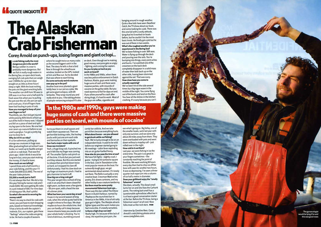 FHM (UK), July 2007